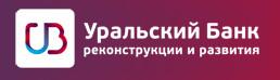 Уральский банк Р и Р