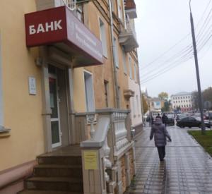 инвестиционный республиканский банк офис