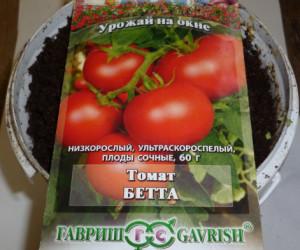 семена томата бетта
