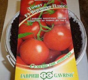 семена томатов верлиока плюс