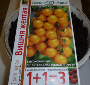 семена томата вишня желтая
